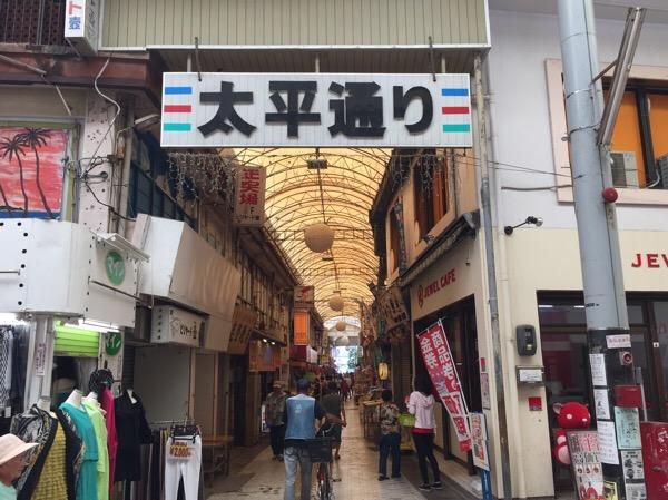 大平通り商店街を散歩して、豊食堂で煮付けを食べた。