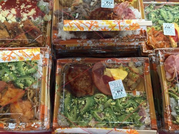 【沖縄弁当】船に乗る前に買おう!とまりんの中の弁当屋さん。マーミヤーカマボコ