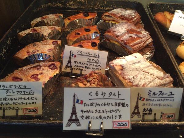 【沖縄のオススメパン屋】パリのパン屋さんボンジュール宜野湾店はハード系もスイーツ系もうまい