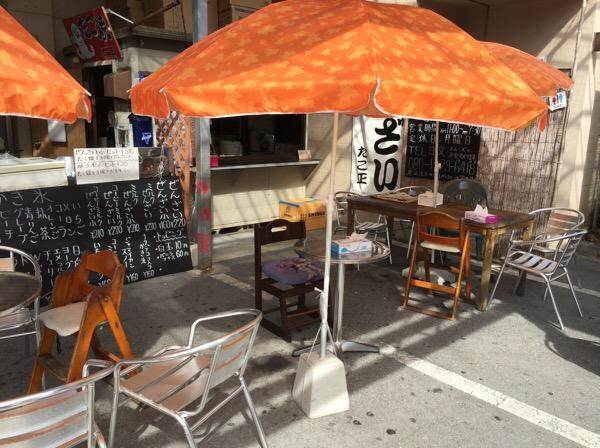 サンシー宜野湾店のパーラーたこ正。たこ焼きと沖縄ぜんざいがうまい