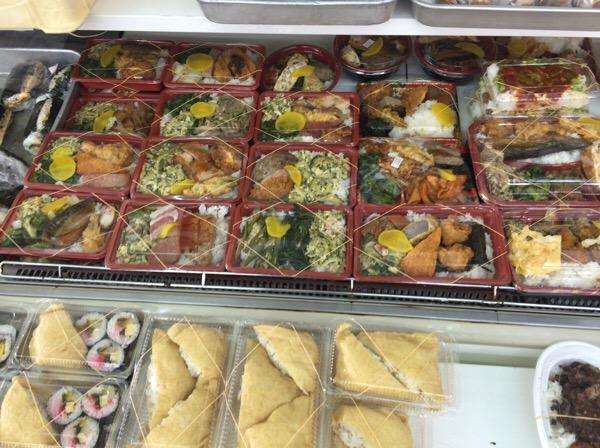 大金知花。金武町の弁当惣菜が安くて美味しいスーパー
