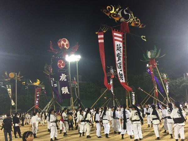 第50回 琉球王朝祭り首里2015旗頭ガーエーを見てきた。