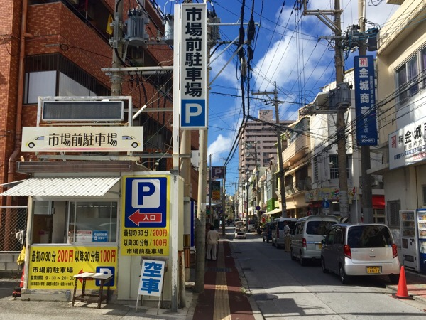地元民おススメ、国際通り周辺の駐車場。運転苦手とかとにかく近くとかタイプ別4選。