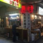 【沖縄で昼飲み】那覇市公設市場界隈の昼間から飲める店18軒【せんべろ】
