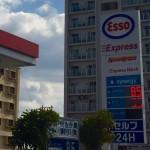 沖縄のガソリン事情。安いガソリンスタンド。