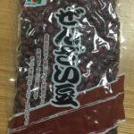 オバーに習った沖縄風ぜんざいの作り方。金時豆と砂糖だけで超簡単。