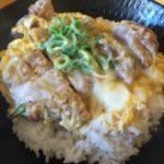 那覇市役所裏「神戸カツ丼 一どん」でカツ丼食べた