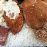 チキン照り焼きがうまい那覇市壺屋の「むんじゅる弁当」は400円で700グラム超え。