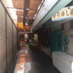 旧盆明けの那覇市公設市場やマチグヮーはお店しまってるよ、