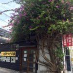 那覇市壺屋「つぼやのそば屋」でランチにパワフル定食食べた。