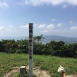 名護岳に登って来た。