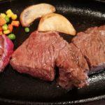 那覇市松山のサウザンステーキで1000円ステーキ200グラム食べた。