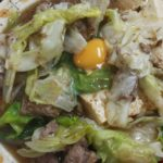 那覇市長田の24時間やってる「やんばる食堂」で晩ごはん。
