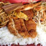 名護市辺野古の居酒屋「海味」でランチにお弁当買った。