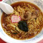 浦添市城間のラーメン天華でラーメン食べた
